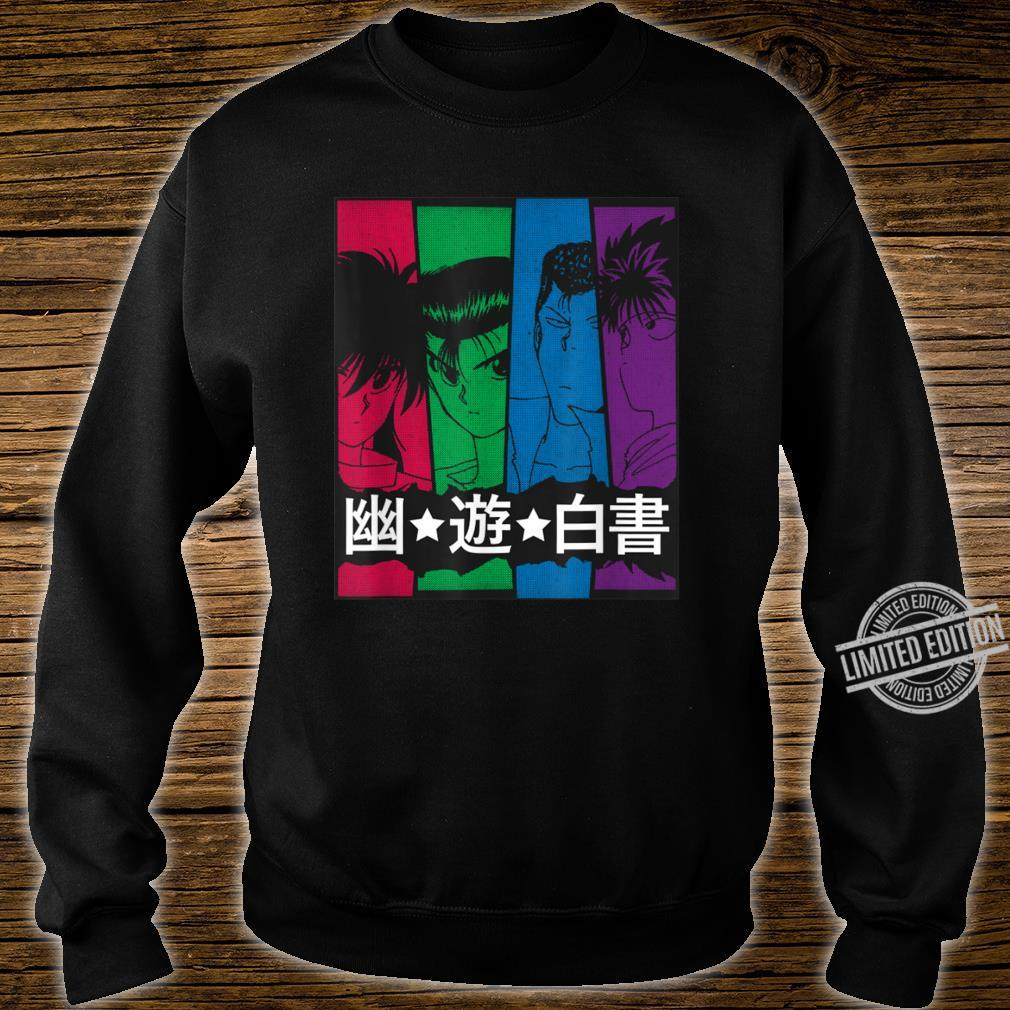 Yuyu Cools Anime Hakusho Shirt sweater